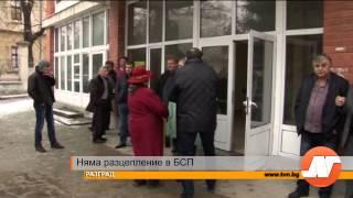 Емисия новини 01 декември
