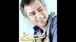 MohammadReza Hedayati...'Delgiram'.mp4