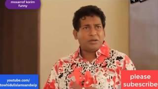 Mosharraf karim funny scene, ১০০% না হেসে পারেবেন না  2017  bangla natok