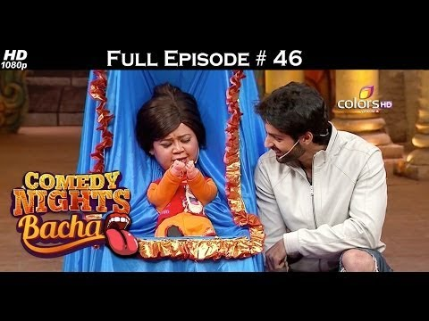 Comedy Nights Bachao - Rahul & Nora Fatehi - 7th August 2016 - कॉमेडी नाइट्स बचाओ - Full Episode HD