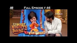 Comedy Nights Bachao - Rahul & Nora Fatehi - 7th August 2016 - कॉमेडी नाइट्स बचाओ - Full Episode HD