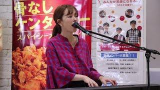 kaho* (2ndステージ) 2018/10/6 オーロラシティ19周年誕生祭~イオンスタイル東戸塚~