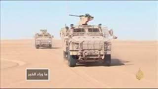 صواريخ حوثية بالجملة على السعودية
