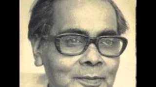 Mone Ki Dwidha Rekhe(মনে কী দ্বিধা রেখে গেলে চলে) - DEBABRATA BISWAS
