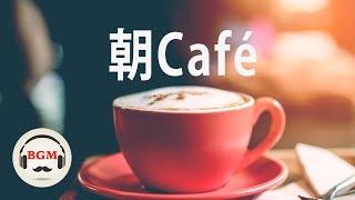 Morning Cafe Music - Relaxing Jazz & Bossa Nova Music - Instrumental Cafe Music