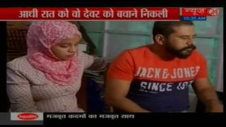 National level shooter Ayisha Falaq shoots abductors rescues kidnapped brother in law