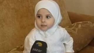 Mashallah (Jamil)