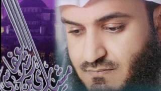 الشيخ مشاري العفاسي أذكار النوم