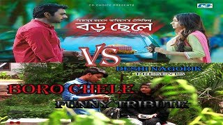 Boro Chele | Reactional Tribute To Telefilm Boro Chele | Bangla New Eid Natok | DESHI NAGORIK