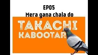 PSY Gangam Style- Misheard Lyrics | Bollywood Classroom-Gana Chala Do