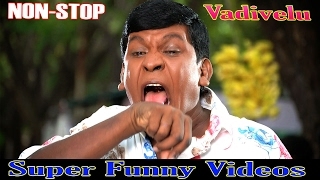 Vadivelu Comedy || New Comedy Collection || Funny Video || Tamil Movie Comedy || HD 10809