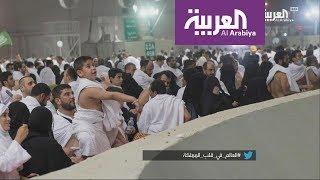تفاعلكم | خادم الحرمين: خدمة الحجاج شرف للسعودية