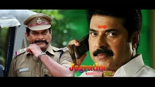Jagratha Malayalam Full Movie | HD Movie | Family entertainer Movie | Latest Upload 2017