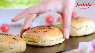 Jadida - Pain rond aux olives et aux oignons