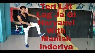 Sapna Haryanvi Dance song Teri Lat Lag Ja Gi  with Manish indoriya
