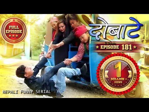 Xxx Mp4 Dobate Episode 181 दोबाटे भाग १८१ Nepali Comedy Serial 17 08 2018 3gp Sex