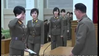 功勲国家合唱団&モランボン楽団関係者に名誉称号授与の式典