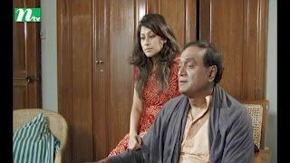 Bangla Natok Dokkhinaoner Din (দক্ষিণায়নের দিন)   Episode 45   Directed by Sazzad Sumon Final