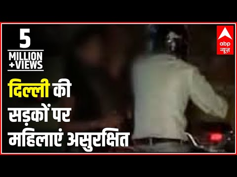 Women unsafe on Delhi roads-2