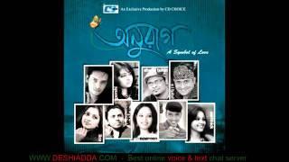 Ekla Prohor - Belal Khan & Porshi .flv(http://youtube.com/musictv)