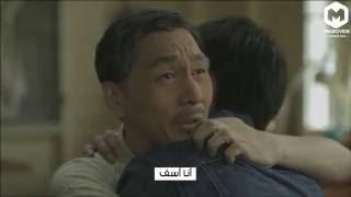 فيلم قصير مؤثر | نعمة الأب (مترجم)