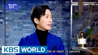 Guerrilla Date with Namkoong Min [Entertainment Weekly / 2016.10.17]
