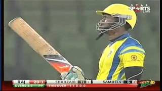 Sylhet Royals Vs Duronto Rajshahi 24th Match BPL 2012 Full Highlights Part 1