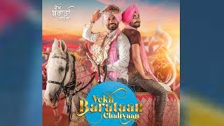 Vekh Baraatan Challiyan | Official Trailer | Binnu Dhillon, Kavita Kaushik | Releasing on 28th July