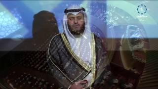 تلاوة نجدية للشيخ مشاري العفاسي في إستقبال الملك سلمان بمركز الشيخ جابر الثقافي