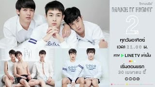 [EngSub] Make It Right the Series 2 Ep.0