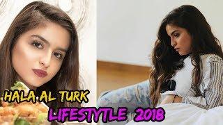 Hala Al Turk Lifestyle 2018|| Bahrain Beautiful Singer Biography
