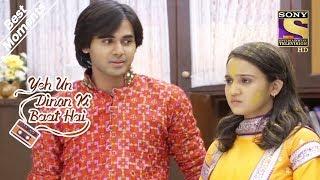 Yeh Un Dinon Ki Baat Hai | Colours In Naina & Sameer