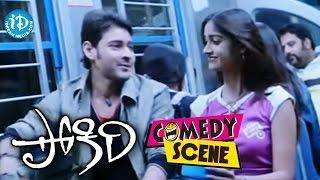 Ileana,Mahesh Babu Funny Comedy Scene - Pokiri Movie