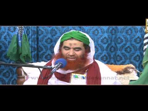 Short Clip - Me Chote Qad Wala Hon - Maulana Ilyas Qadri