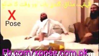 Molana Tariq Jameel Ki Mahfile Maskari New 1