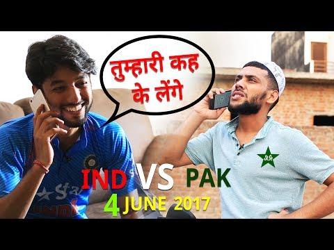IND vs PAK: Pakistani की कह के ली   Dhokha Dhokha   Champions Trophy 2017