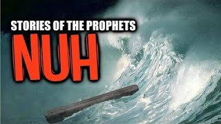 Nuh AS [Longest Serving Prophet] ᴴᴰ