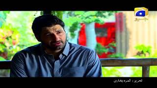 Bholi Bano - Episode 45 Promo   HAR PAL GEO