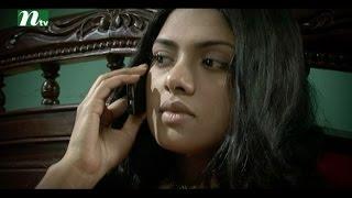 Bangla Natok Chander Nijer Kono Alo Nei l Episode 51 I Mosharraf Karim, Tisha, Shokh lDrama&Telefilm