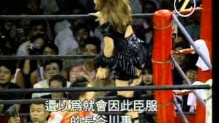 Takako Inoue , Kyoko Inoue vs Manami Toyota , Sakie Hasegawa