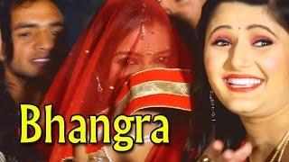 Bhangra #Latest Haryanvi DJ Song #Anjali Raghav Song #Raj Mawar, Sushila Nagar #Haryana Hits