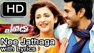 Yevadu Movie | Nee Jathaga Full Song With  Lyrics | Ram Charan Teja,Shruthi Hasan,Amy Jackson