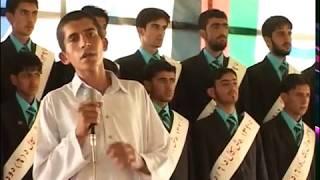 Pashto Naat sharif - پښتونعت (سپین مخ دي ځلیدو - رحمت را وریدو