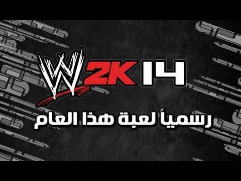 رسمياً 2K تحصل على حقوق الـWWE وتغير الآسم