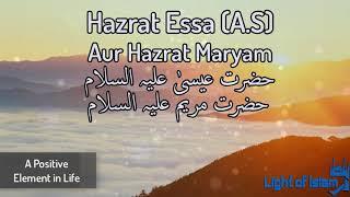 Hazrat Essa aur unki Maa Hazrat Maryam by Mualana Tariq Jameel - Latest bayan