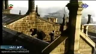 شرلوک هلمز دوبله به فارسی (مروارید قلتان قسمت دوم)