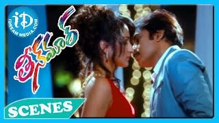 Teenmaar Movie - Pawan Kalyan, Trisha Best Scene
