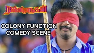 Rajini Murugan - Colony Function Comedy Scene | Sivakarthikeyan, Keerthy Suresh, Soori | D Imman