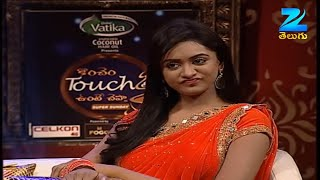 Konchem Touch lo Unte Chepta - Super Sunday - Episode 9 - July 03, 2016 - Best Scene