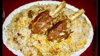 Lamb Shank Biriyani deshi style.